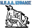 ΚΕΦΑΛΟΣ ΛΑΥΡΕΩΤΙΚΗ